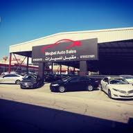 معرض مقبل لتجارة السيارات