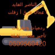 بدر الناصر