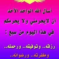 ابوعبدالله 55333472