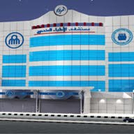 UNITED DOCTORS HOSPITAL