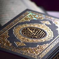 نور الهدى لخدمة القرآن الكريم