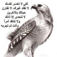 عبدالغني