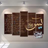 ابو محمد ابو محمد