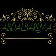 عبدالباري الصغير
