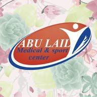 مركز ابو ليل للتجهيزات الطبية والرياضية