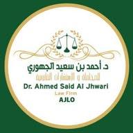 Qais Al-Omairi