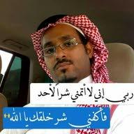 ابو ريتاج وائل القرشي