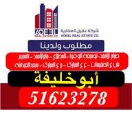 Ahmed  khalifa مكتب عقيل العقاري