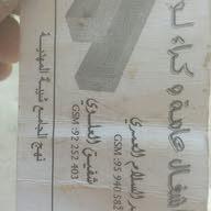 عبدالسلام العمري