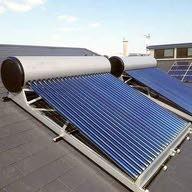 مؤسسة الطاقة الشمسية سيكو