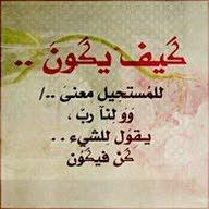 شعبان ابو خالد ابو خالد