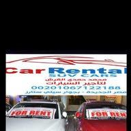 محمد حمدي القرش لايجار السيارات Car rental agncy