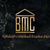 BMC CONTRACTING COMPANY