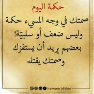 طلال ابو محمود