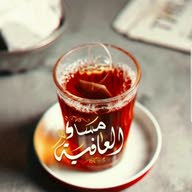 Ayuwb