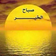 Burashid