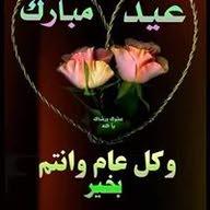 Ali Ballahwl