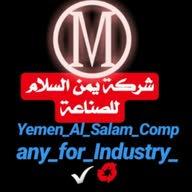 عبد الناصر المرهبي للصناعة