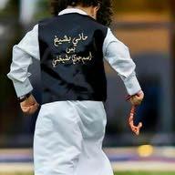 الذوق الرفيع لزي العربي لي الطفل