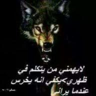 Hamadi