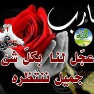 ام احمد الطيب