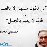 Wael Elgohary