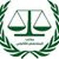 مكتب المتخصص القانوني