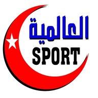 شركة العالمية سبورت للاجهزة الرياضية متجر