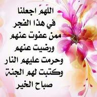 محمد اليامي