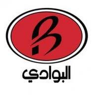 شركة البوادي لتجارة السيارات