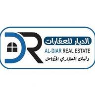 الديــــار للعقارات - aldiar real estate