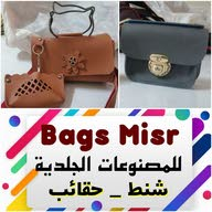 Bags Misr