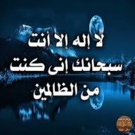 ألمسوقه العقارية ام مشاري