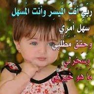 ماجد عبدالله الحرازي