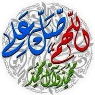 راشد ناصر