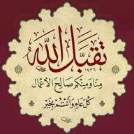 محمد احمد عيسى