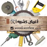 wood.workss.om