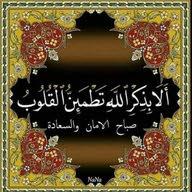 ابو عباس  زيرجاوي