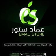 عماد ستور Shop