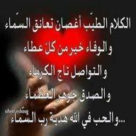 ابراهيم ابو عبدو
