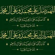 Amjad Essa