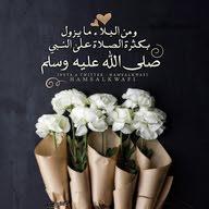 M  Salam