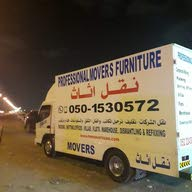 zb movers