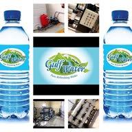 شركه مياه الخليج للماء