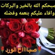 Adham Reffat