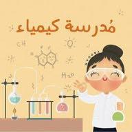 noor  Shaheen