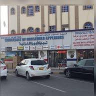 Quriyat al salam trading Barka