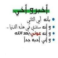 ابو علي 2
