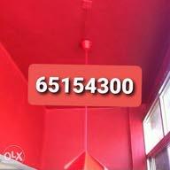 صباغ ایرانی مصطفی 65154300