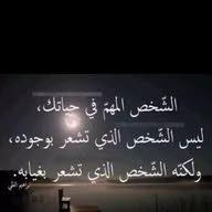 Apo Gamal